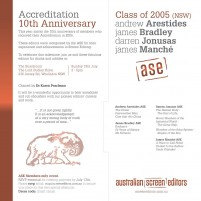 EVENT: CLASS OF 2005 (NSW)