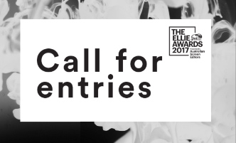 ASE Awards 2017 – Call For Entries