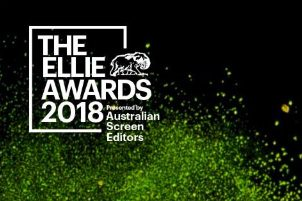 2018 ELLIE AWARDS