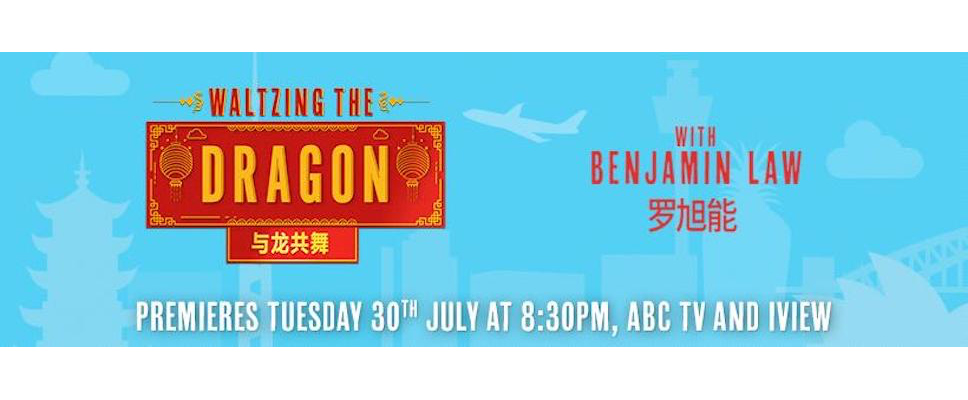 'Waltzing the Dragon With Benjamin Law'